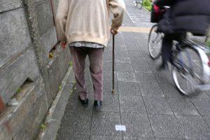 【名古屋市】徘徊した高齢者を捜す端末 無料貸出中