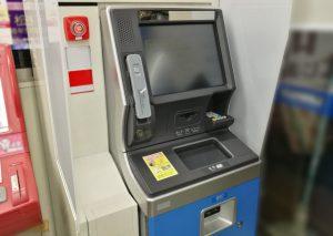 【東京都内】特殊詐欺被害総額70億超え 過去最悪