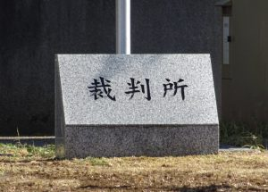 【千葉】睡眠導入剤事件で、波田野被告に懲役24年