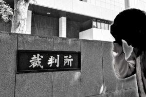 「私とは関係ない」 84歳女性を強殺死体遺棄