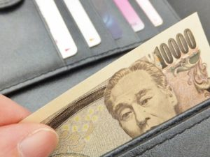 横須賀・老人ホームで窃盗事件 31歳女職員逮捕