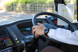 【名古屋】市バスの中で81歳女性が転倒し骨折
