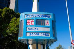 埼玉:H30年高齢者の死者83人 ワースト3位