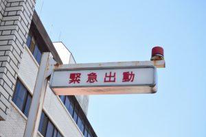 【富山】上市町で住宅火災 焼け跡から1人の遺体