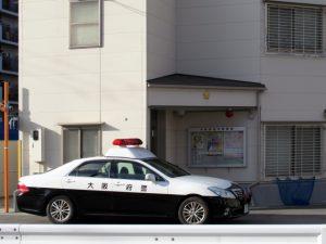 大阪・茨木市:75歳の祖父を殺害 高校生の孫を逮捕