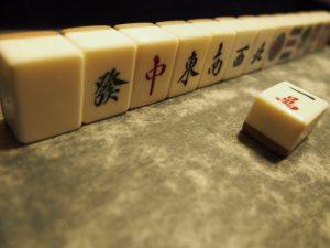 一宮市:福祉施設に麻雀ゲーム機導入 コナミ無償提供