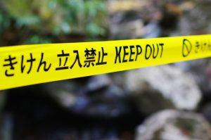 檜原村:転落事故 死亡した高齢男性2人の身元が判明
