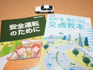 【札幌】高齢者の事故を防ぐ 体験型の交通安全教室