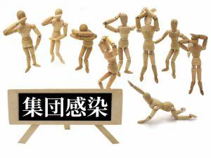 埼玉:無料低額宿泊所で結核集団感染 70代男性死亡