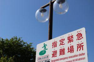 群馬・渋川市:高齢者を災害時「伊香保温泉の宿」受入