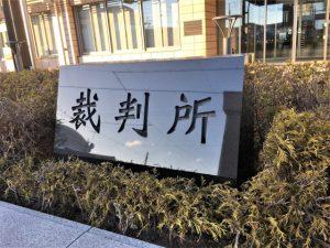 【愛知県】83歳の母親を殺害した娘 不起訴処分
