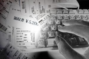 札幌:介護事業所が行政処分 1800万円を不正受給