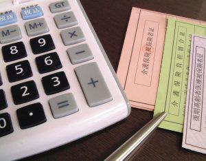 後期高齢者医療制度 収入が180億円黒字 17年度