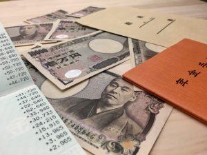 特殊詐欺:年金支給日は詐欺が多発 警察が注意喚起