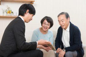 「金融老年学」協会新設 高齢者対応の専門家を育成