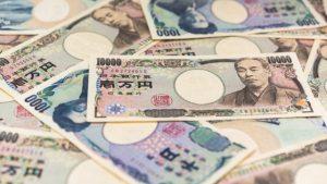 新紙幣詐欺に要注意 「古い紙幣を回収します」は詐欺