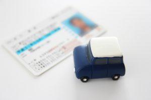 春の交通安全運動 免許返納者がGW後3日間で急増