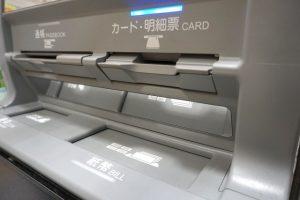 綾瀬:80代の高齢男性から50万円詐取 還付金詐欺