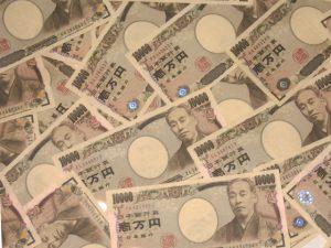 破損した1万円札を貼り合わせ使う 82歳男を逮捕
