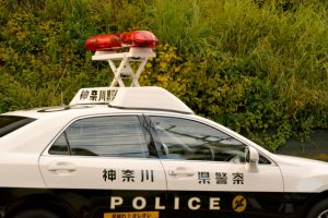 高齢者からカードを盗んだ疑い 神奈川県警巡査を逮捕