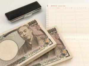 老後の必要資金が3000万円に増加 金融庁が試算