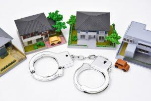 犯罪を繰り返す高齢者 東京都が7月から相談窓口を開設