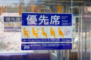 高齢男性が生理痛で優先席に座った女性に陰湿な非難