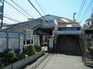 視覚障害者の66歳女性がホームから転落 京成立石駅