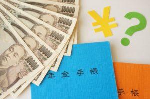働く高齢者の月収62万円までは年金減額せず 厚労省