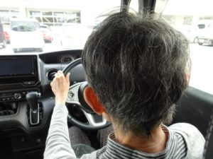 【認知症の親が車で事故】子が責任を負う場合もある