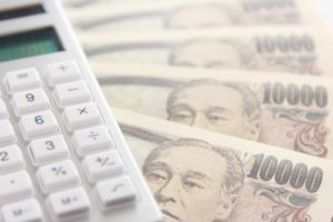 在職老齢年金の基準が65歳以上は据え置きへ 月47万円