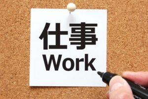 70歳までの高齢者雇用、企業に努力義務課す方針固める