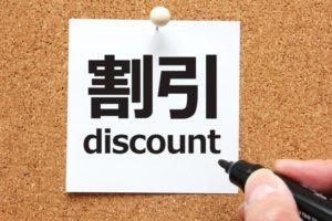 ファミマ 高齢者の免許返納で千円の割引券を提供
