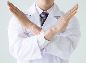 介護保険の新規申請が激減 新型コロナの自粛が影響